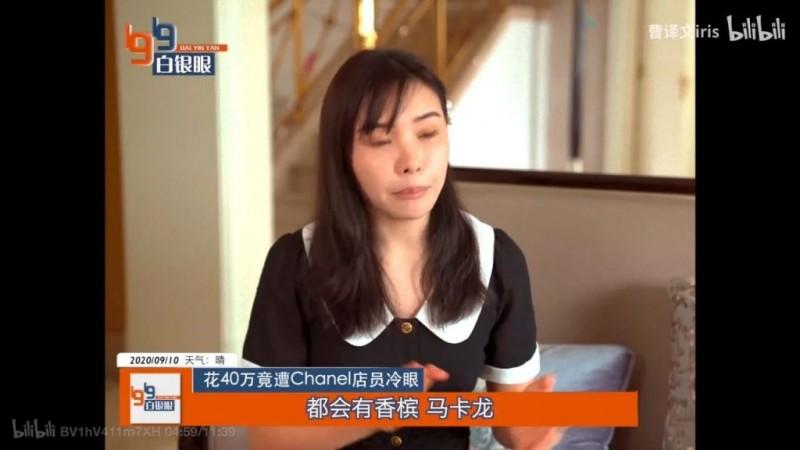 被骗婚、被小三、被家暴,曹译文被索3000w分手费,这次她来diss香奶奶?