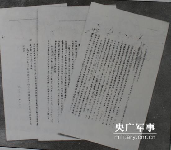 长征时中央红军如何靠七只小船渡过金沙江?
