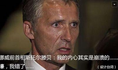 """国内媒体不敢报 中国做过一件极其""""流氓""""的事!"""