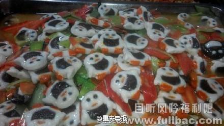 高校现莴笋炒熊猫 黑暗料理冰镇麻辣烫后继有物了
