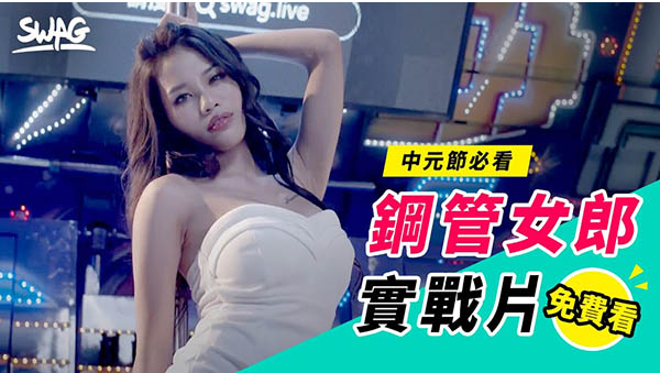 JSBY-0040:台湾本土片发布,最狂射交平台好片给好兄弟!
