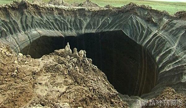 末日天坑是真的吗?是自然的造化还是地外的文明