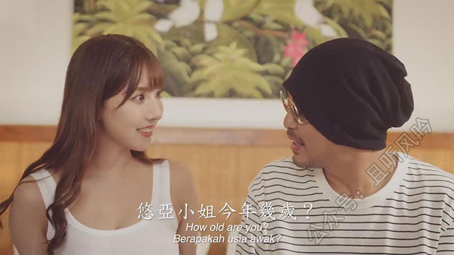 三上悠亚在MV《I Shot You 不小心》中倾情出演