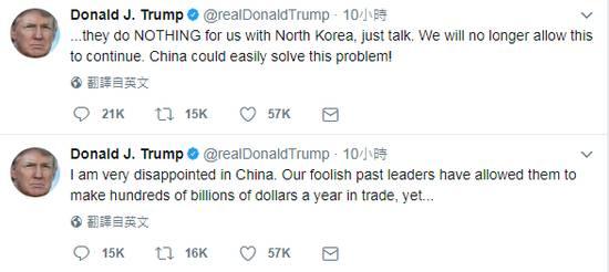 我对中国失望 他们在朝鲜问题毫无作为