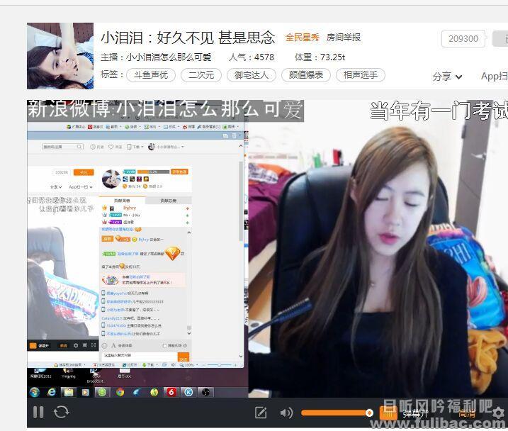 澎湃新闻:网络美女主播的红与黑系列报道