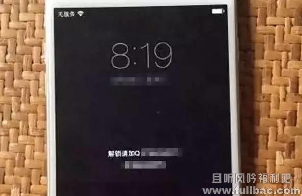 紧急通知:苹果手机显示这个,千万别点