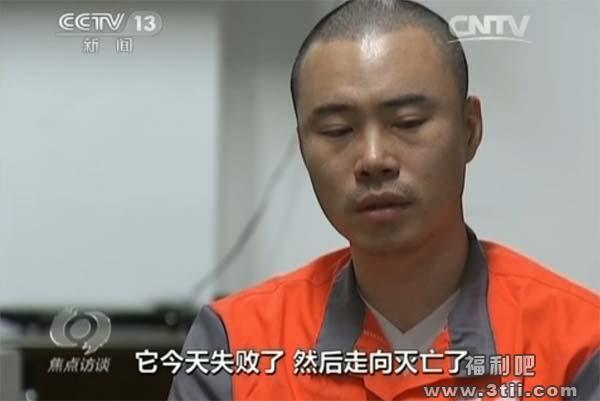 快播王欣可能判刑3年左右