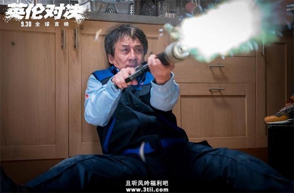 成龙电影《英伦对决》迅雷下载高清中英双字