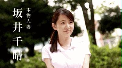SOD人妻系列最强美乳!让爷爷们都动心的身材教科书「坂井千晴」来了! …