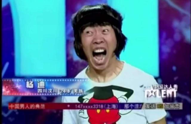 """34岁杨迪终于把""""丑""""变为独门武器"""