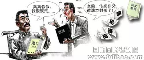 """为什么鲁迅作品网上多次传言""""被删"""""""