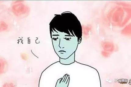 女孩如厕时被翻窗入室的小伙强行表白 活该你单身