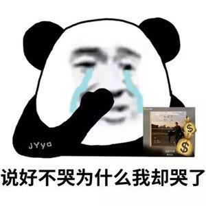 周杰伦的新歌为啥叫说好不哭?