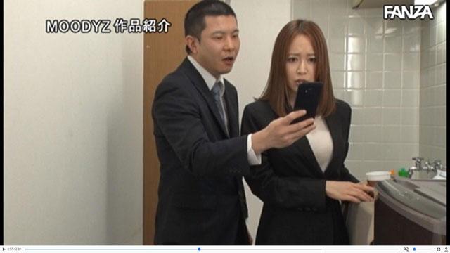 """MIAA-092 :被偷拍的熟女上司""""篠田优""""在公司被下属威胁强迫中出。"""