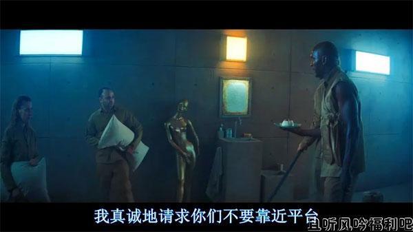 科幻惊悚电影《饥饿站台》迅雷下载HD高清