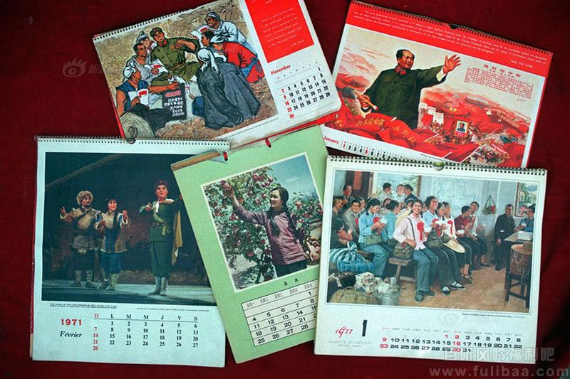 2014年最后一晚 让我们以挂历上的中国来结束