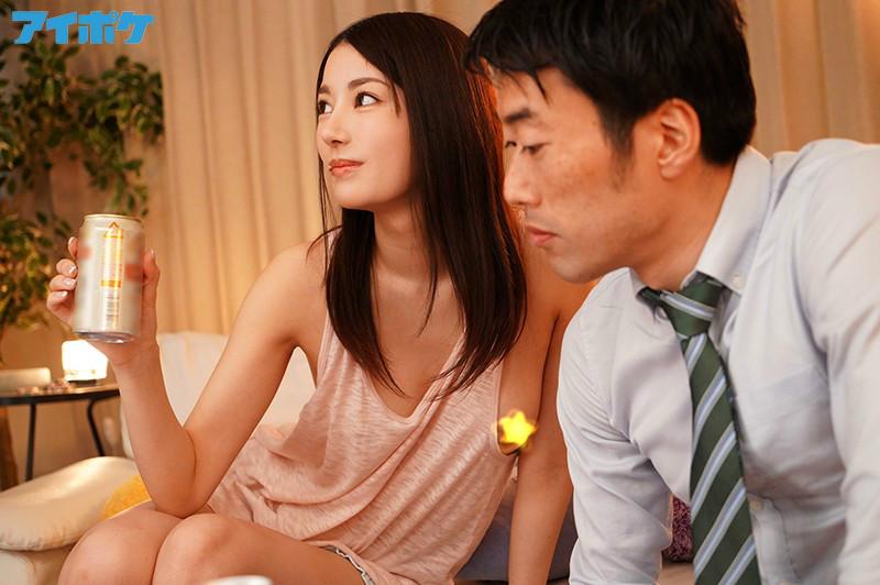 IPX-515:不穿奶罩的诱惑…与枫花恋疯狂的做爱到早上!