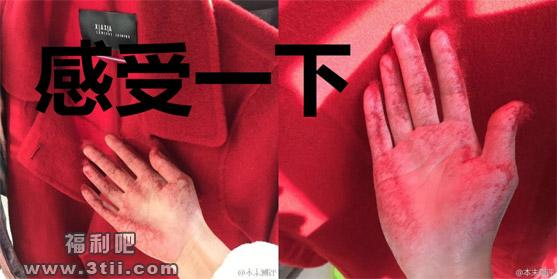 测评小哥烧衣走红 网红衣服一件一件的被拉下神坛